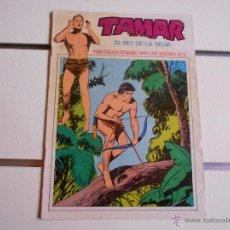 Tebeos: TAMAR Nº 20. Lote 42912906