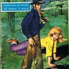 Tebeos: CÓMIC HAZAÑAS DEL OESTE N.32 TORAY 1959 . Lote 44711205
