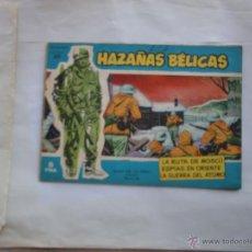 Tebeos: HAZAÑAS BELICAS NUMERO EXTRA 33 SERIE AZUL ORIGINAL. Lote 45171882