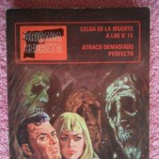 Tebeos: BRIGADA SECRETA 7 TORAY 1982 CELDA DE LA MUERTE A LAS 6,15 ATRACO DEMASIADO PERFECTO. Lote 45187819