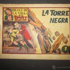 Tebeos: HOJAS DE LA VIDA DE TOÑITO Y LOLITA - NUM 10 -EDICIONES TORAY - DIBUJOS JAIME JUEZ - (COM- 295). Lote 46593597