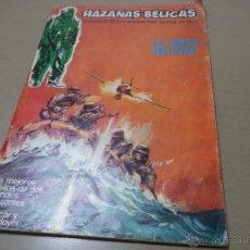 Tebeos: HAZAÑAS BÉLICA-Nº 2-LA LANCHA SOLITARIA. Lote 48621055