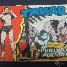 Tebeos: TAMAR. Nº 44. EDICIONES TORAY. 1961.. Lote 48969651
