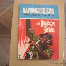 Tebeos: HAZAÑAS BÉLICAS Nº 234, NOVELA GRÁFICA, EDITORIAL TORAY. Lote 49050436