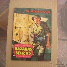 Tebeos: HAZAÑAS BÉLICAS Nº 29, NOVELA GRÁFICA, EDITORIAL TORAY. Lote 49050452