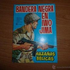 BDs: HAZAÑAS BÉLICAS NOVELA GRÁFICA Nº 85 EDITORIAL TORAY. Lote 49114504