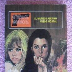 Tebeos: BRIGADA SECRETA 2 TORAY 1982 TOMO CON 2 NUMEROS. Lote 49744591