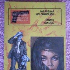 Tebeos: BRIGADA SECRETA 3 TORAY 1982 TOMO CON 2 NUMEROS. Lote 49744595