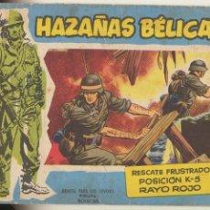 BDs: HAZAÑAS BÉLICAS AZUL Nº 63.. Lote 49907001