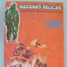 Tebeos: HAZAÑAS BELICAS . Nº 2 , 1973 : BOIXCAR , ETC... Lote 50176098