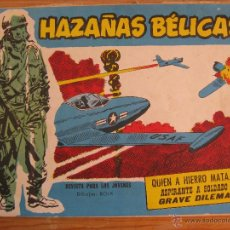 BDs: HAZAÑAS BELICAS Nº244. Lote 50978959