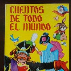 Tebeos: CUENTOS DE TODO EL MUNDO. Lote 51066007