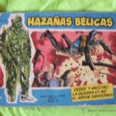 Tebeos: HAZAÑAS BÉLICAS VOL.79 TORAY COMIC. Lote 51841042