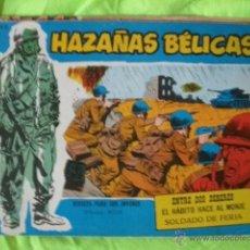 Tebeos: HAZAÑAS BELICAS Nº 235 TORAY. Lote 51843456