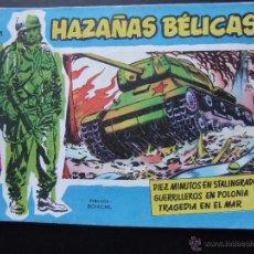 Tebeos: HAZAÑAS BELICAS SERIE AZUL VOL.1 EDICIONES TORAY 1957 ORIGINAL 1ª EDICION. Lote 52018230