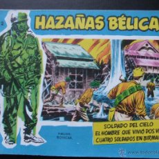 Tebeos: HAZAÑAS BELICAS SERIE AZUL VOL.2 EDICIONES TORAY 1957 ORIGINAL 1ª EDICION. Lote 52018258