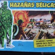 Tebeos: HAZAÑAS BELICAS SERIE AZUL VOL.3 EDICIONES TORAY 1957 ORIGINAL 1ª EDICION. Lote 52018281