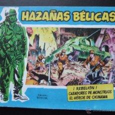 Tebeos: HAZAÑAS BELICAS SERIE AZUL VOL.4 EDICIONES TORAY 1957 ORIGINAL 1ª EDICION. Lote 52018316