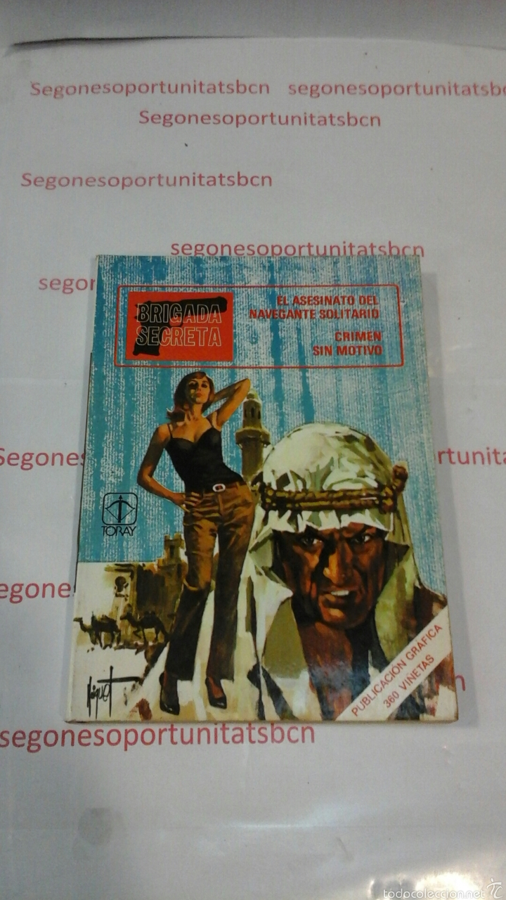 BRIGADA SECRETA - N°5 - TORAY (Tebeos y Comics - Toray - Brigada Secreta)