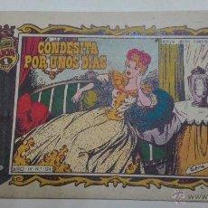 Tebeos: CONDESITA POR UNOS DIAS. Lote 54029827