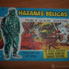 Tebeos: HAZAÑAS BELICAS EXTRA Nº 335 EDITORIAL TORAY AZULES . Lote 54851598