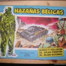 Tebeos: HAZAÑAS BÉLICAS, Nº VOL 70 POR: BOIXCAR-EDC: TORAY-ORIGINAL,AÑO 1958. Lote 55901171
