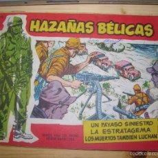 Tebeos: HAZAÑAS BÉLICAS, Nº EXTRA 44 POR: BOIXCAR-EDC: TORAY-ORIGINAL,AÑO 1958. Lote 55901364