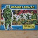 Tebeos: TORAY, HAZAÑAS BÉLICAS ALBUM AZUL, VER DETALLES . Lote 56125428
