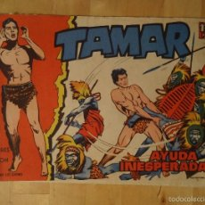 Tebeos: CÓMIC TAMAR HOMBRES DE ACCIÓN 7 AYUDA INESPERADA EDICIONES TORAY ESTAMPAS LOS ANIMALES Y SU MUNDO. Lote 56220120