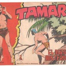 TAMAR ORIGINAL Nº 171 EDI. TORAY 1961 - DIBUJOS DE ANTONIO BORRELL - MUY BUEN ESTADO
