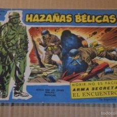 Tebeos: HAZAÑAS BELICAS, 108, EXTRA AZUL. BOIXCAR. LITERACOMIC.. Lote 56483194