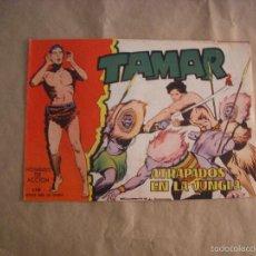 Tebeos: TAMAR Nº 110, EDITORIAL TORAY. Lote 57184954