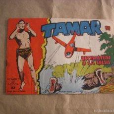 Tebeos: TAMAR Nº 53, EDITORIAL TORAY. Lote 57185235