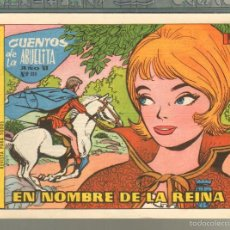 Tebeos: TEBEOS-COMICS GOYO - CUENTOS DE LA ABUELITA - Nº 339 - 1955 - DIFICIL *AA99. Lote 57494027