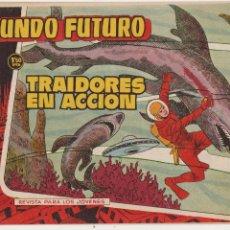 Tebeos: EL MUNDO FUTURO Nº 74. TORAY 1955. . Lote 57866196