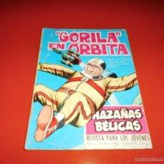 Livros de Banda Desenhada: HAZAÑAS BELICAS Nº 170 EXTRA -TORAY. Lote 61280091
