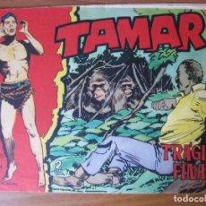 Tebeos: TAMAR - TORAY - Nº136. Lote 61665372