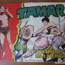 Tebeos: TAMAR - TORAY - Nº110. Lote 61665456