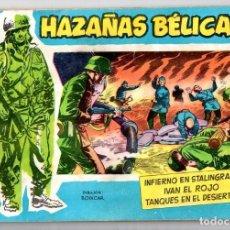 Tebeos: Nº 17 HAZAÑAS BELICAS. SERIE AZUL. EDICIONES TORAY, S.A.. Lote 61720964