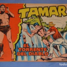 Tebeos: AMAR - NÚM. 5 - EDITORIAL TORAY - AÑO 1961 - ORIGINAL E IMPECABLE, MUY BUEN ESTADO ¡MIRA!. Lote 63013524