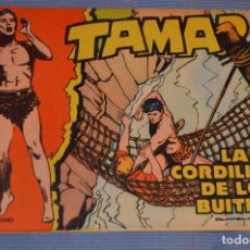 Tebeos: TAMAR - NÚM. 12 - EDITORIAL TORAY - AÑO 1961 - ORIGINAL E IMPECABLE, MUY BUEN ESTADO ¡MIRA!. Lote 63014052
