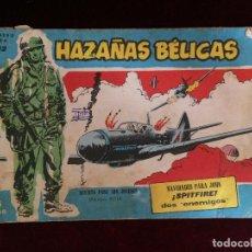 Tebeos: HAZAÑAS BÉLICAS AZUL – BOIXCAR - NUM EXTRA 233 – EDICIONES TORAY 1958. Lote 63539612