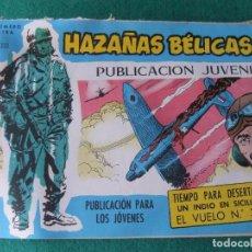Livros de Banda Desenhada: HAZAÑAS BELICAS SERIE AZUL Nº 333 EDITORIAL TORAY. Lote 67130085