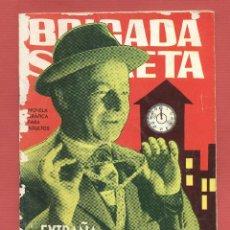 Tebeos: BRIGADA SECRETA - EXTRAÑA COARTADA. - NOVELA GRÁFICA PARA ADULTOS EDIT. TORAY, S.A. 48 PAG AÑO 1964*. Lote 68003733