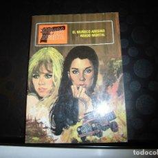 Tebeos: BRIGADA SECRETA Nº 2..-EDICIONES TORAY 1982 . Lote 70585661