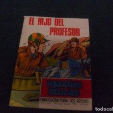 Tebeos: HAZAÑAS BELICAS, 309, TORAY 1958. Lote 71147721