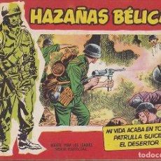 BDs: HAZAÑAS BELICAS ROJAS Nº 13. Lote 73632195