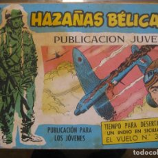 Tebeos: HAZAÑAS BELICAS - SERIE AZUL - Nº333. Lote 73666263
