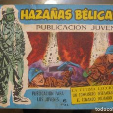Tebeos: HAZAÑAS BELICAS - SERIE AZUL - Nº323. Lote 73666467