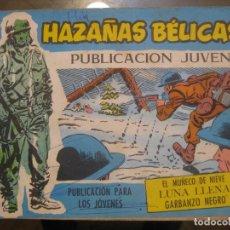 Tebeos: HAZAÑAS BELICAS - SERIE AZUL - Nº325. Lote 73666547